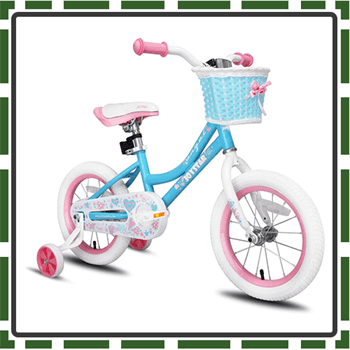 Best training Kids Bicycle